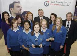 CIT Student Prize for Innovation