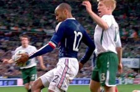 Thiery Henry Goal v Ireland